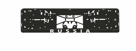 "Рамка под номерной знак AVS ""Russia"". A78108S"