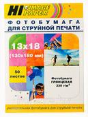 Фотобумага A12 (13x18) глянцевая односторонняя, 230 г/м², 50 листов, Hi-Image Paper, A21021U