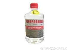 Очиститель изопропанол 99.7%, бутылка ПЭТ - 0,5л