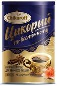 Chikoroff напиток из цикория по-восточному, 150 г