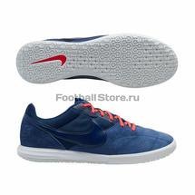 Футзалки Nike Premier II Sala AV3153-461