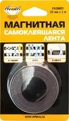 """Лента самоклеящаяся Aviora """"Анизотропная"""", магнитная, цвет: коричневый, 25 мм х 1 м"""