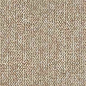 Ковровое покрытие (ковролин) Sintelon Montana Termo [80040]