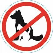 "Наклейка запрещающий знак Rexant ""С животными вход запрещен"" (150х150 мм) {56-0039}"