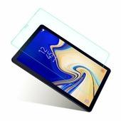 Защитное стекло Glass 2.5D для Samsung Tab S4 10.5 T830 прозрачное