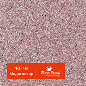 Жидкий гранит GraniStone, коллекция Sonata, арт. 10-19 Мадагаскар