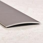 Алюминиевый порог ПО-45 с перепадом 270 см