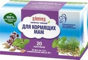 """Чай в пакетиках Белтея """"Для кормящих мам"""" детский, 20 шт"""