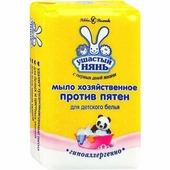 Невская косметика Ушастый нянь Мыло против пятен, 180 гр.