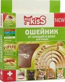 """Ошейник для кошек """"Ms. Kiss"""", репеллентный, цвет: красный, длина 38 см"""
