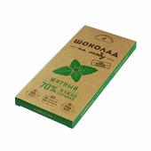 """Шоколад на меду """"Крафт"""" Горький 65% Мятный, 20 гр"""