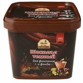 Mr.Cho шоколад темный для фонтана и фондю, 500 г