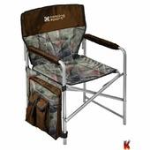 Кресло складное (арт. КС2) хант