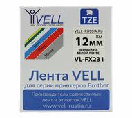 Лента Vell VL-FX231 (Brother TZE-FX231, 12 мм, черный на белом) для PT 1010/1280/D200 /H105/E100/D600/E300/2700/ P700/E5...