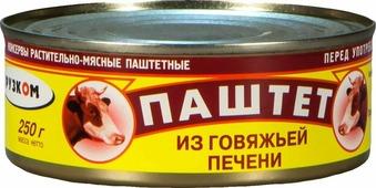 Рузком паштет из говяжьей печени, 250 г