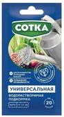 """Удобрение минеральное Сотка """"Универсальное"""", водорастворимое, 40 г"""