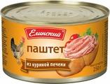 Елинский паштет из куриной печени, 250 г