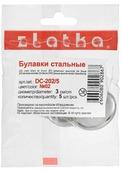 """Заготовка для броши """"Zlatka"""", цвет: никель, диаметр 3 см, 5 шт"""