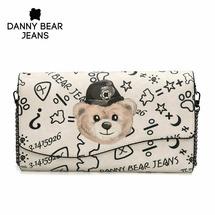 Сумка-клатч женская Danny Bear