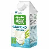 """Молоко рисовое обогащенное кальцием и витаминами """"Здоровое меню"""", 500 мл."""