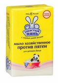 """Мыло хозяйственное """"Ушастый нянь"""", для детского белья, против пятен, 180 г"""
