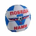 Подголовник Синий мяч