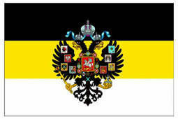 Флаг Российской Империи с гербом