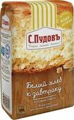 """Пудовъ """"Белый хлеб к завтраку"""" готовая смесь, 500 г"""