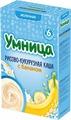 Умница каша рисово-кукурузная с бананом молочная, с 6 месяцев, 200 г