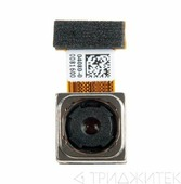 Камера задняя 13M для Asus A600CG, A601CG, c разбора (04080-00081600)