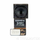 Фронтальная камера (передняя) для Asus ZenFone 4 Selfie (ZD553KL), c разбора