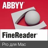 ABBYY FineReader Pro для Mac (электронная версия) Upgrade