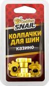 Колпачки для шин Golden Snail GS 9004