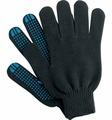 Перчатки вязаные с ПВХ прочные 10 кл, черные, 4 нити