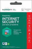 Kaspersky Internet Security для всех устройств - Новая лицензия на 1 устройство на 1 год ( электронная лицензия )