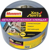 "Лента клеящая Момент ""ХозЛента"", металлизированная, цвет: серый металлик, 50 м"