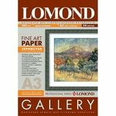 Бумага LOMOND Fine-Grainy Natural White - зернистая фактура, А3, 165 г/м2, 20 листов (0912032)