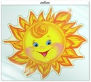 Сфера ТЦ издательство Ф-10687-П Плакат вырубной в пакете: Солнышко-2. В индивидуальной упаковке с европодвесом