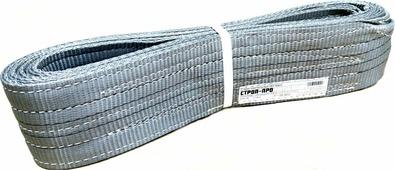 Строп петлевой Строп-Про, SP00128, серый, 4 т, 4 м