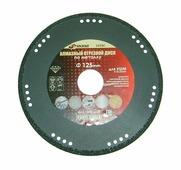 Диск отрезной алмазный 230 мм по металлу SKRAB 34591