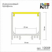 Алюминиевый накладной профиль для светодиодной ленты с экраном 35*32мм