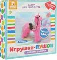 """Набор для изготовления игрушки из меховых палочек Школа талантов """"Единорог"""", 3522360"""