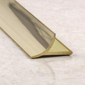 Универсальный внутренний латунный профиль для плитки 270см
