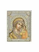 Икона АргентА Казанская Божья Матерь (12*15.5), серебристый
