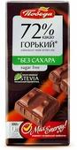 "Победа вкуса ""Шоколад горький"" 72% какао без сахара, 100 г"