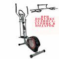 Эллиптический тренажер Atlas Sport 8.5 new (12 кг маховик, складной руль)