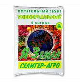 """Торфяной грунт Универсальный """"Я земля"""" 5л"""