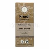 Краска Khadi