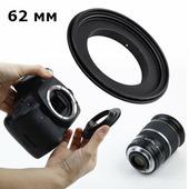Реверсивное кольцо JJC RR-AI Nikon 62 мм