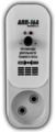 Автоплавный пуск АПП-16А (цифровое 10А/IP20) мод.2019
